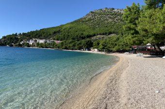 """""""РАЙСЬКА ХОРВАТІЯ"""" Найнижчі ціни на відпочинок на морі у Хорватії !!!"""